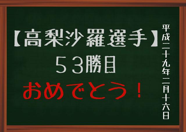 f:id:kisokoji:20170216182633j:plain