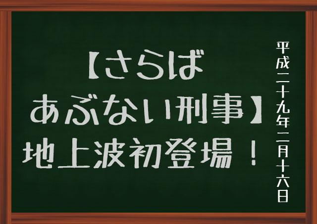 f:id:kisokoji:20170216201153j:plain