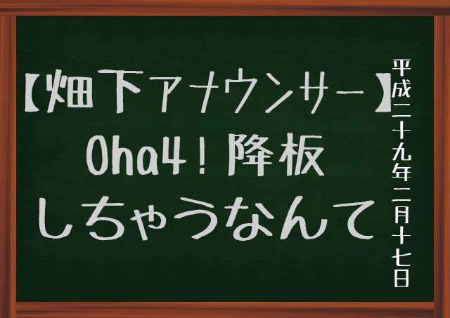 f:id:kisokoji:20170217052823j:plain