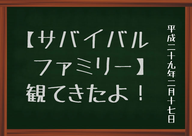 f:id:kisokoji:20170217234557j:plain
