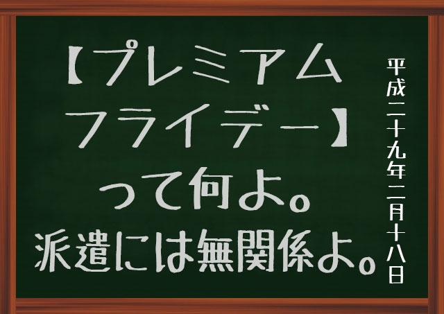 f:id:kisokoji:20170218001601j:plain