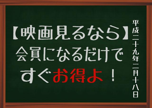 f:id:kisokoji:20170218065454j:plain