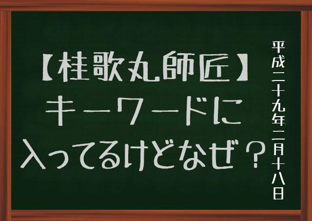 f:id:kisokoji:20170218152409j:plain