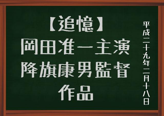 f:id:kisokoji:20170218153810j:plain