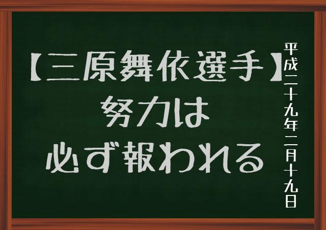 f:id:kisokoji:20170219122643j:plain