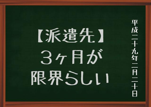 f:id:kisokoji:20170220183805j:plain