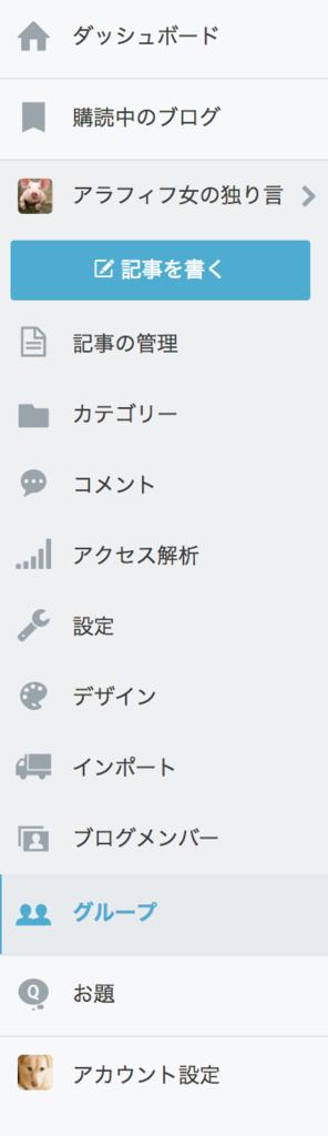 f:id:kisokoji:20170220205010p:plain:h400