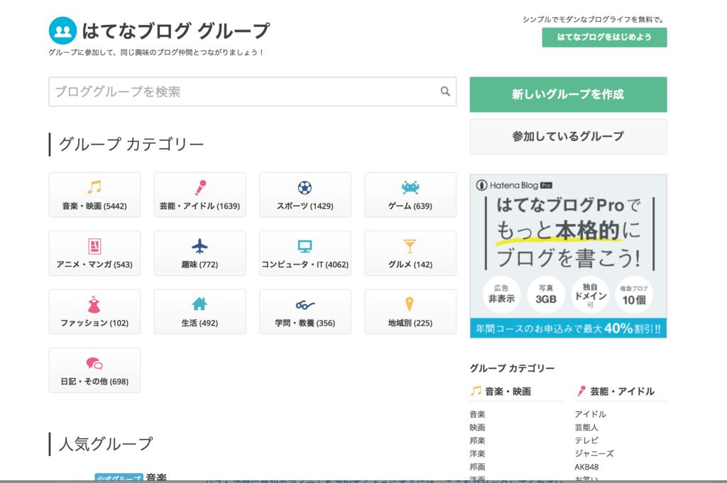 f:id:kisokoji:20170220205144p:plain:w400