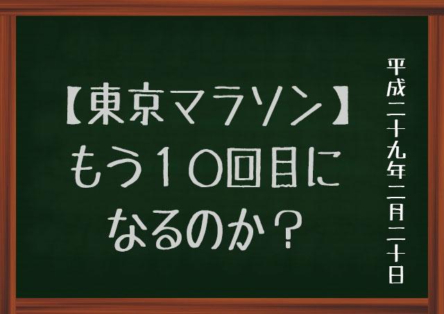 f:id:kisokoji:20170220210004j:plain