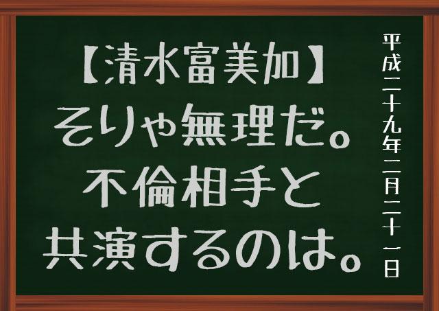 f:id:kisokoji:20170221045440j:plain