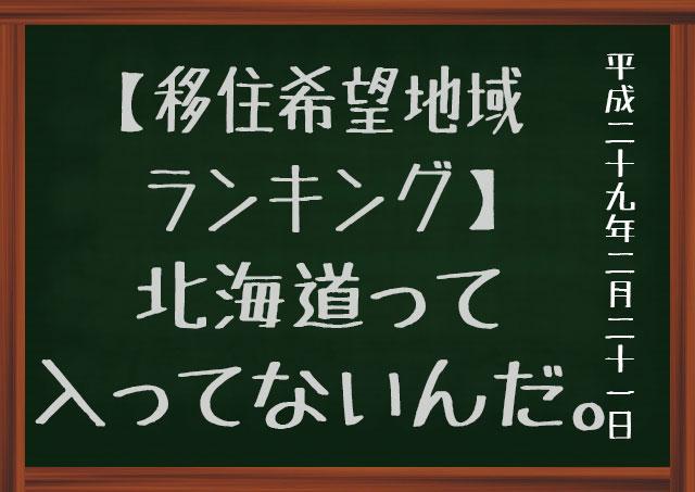 f:id:kisokoji:20170221184530j:plain