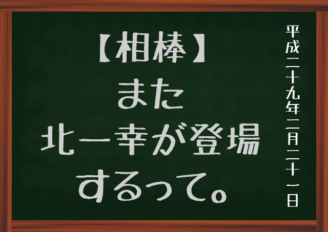 f:id:kisokoji:20170221200937j:plain