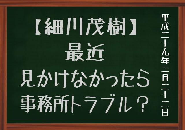 f:id:kisokoji:20170222131631j:plain
