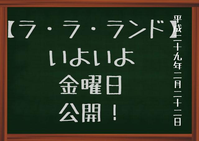 f:id:kisokoji:20170222182919j:plain