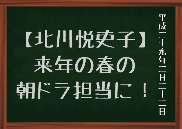 f:id:kisokoji:20170222201508j:plain