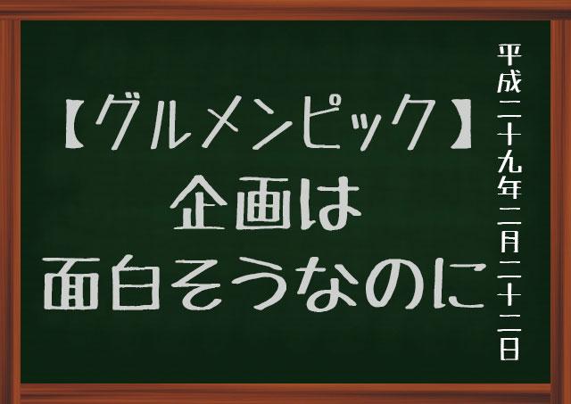 f:id:kisokoji:20170222205852j:plain