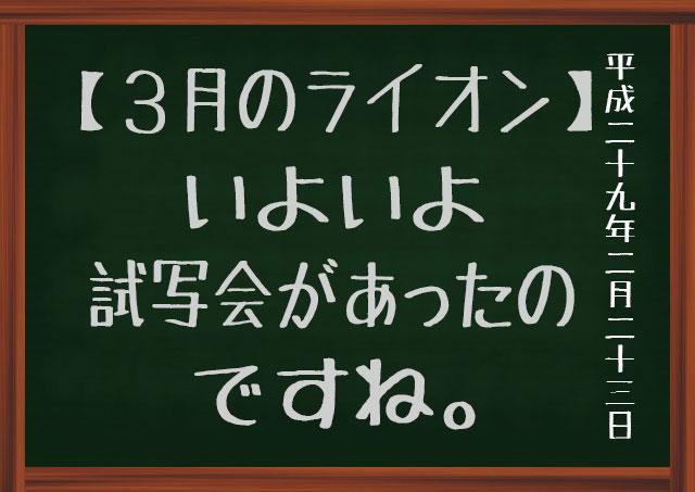 f:id:kisokoji:20170223061910j:plain