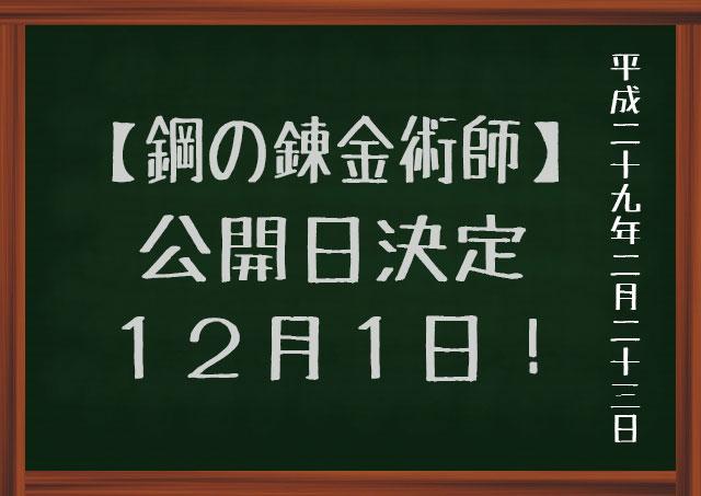 f:id:kisokoji:20170223183732j:plain