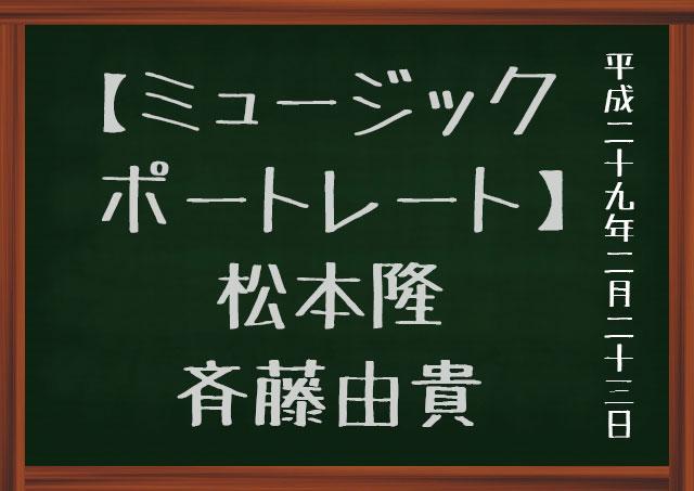 f:id:kisokoji:20170223203254j:plain