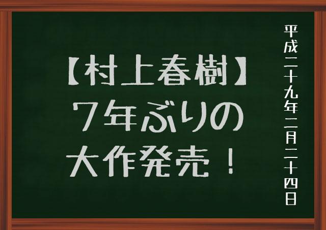 f:id:kisokoji:20170224011858j:plain