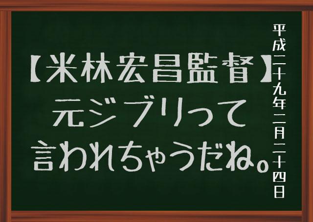 f:id:kisokoji:20170224063905j:plain