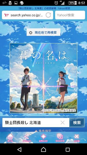 f:id:kisokoji:20170224085303j:plain