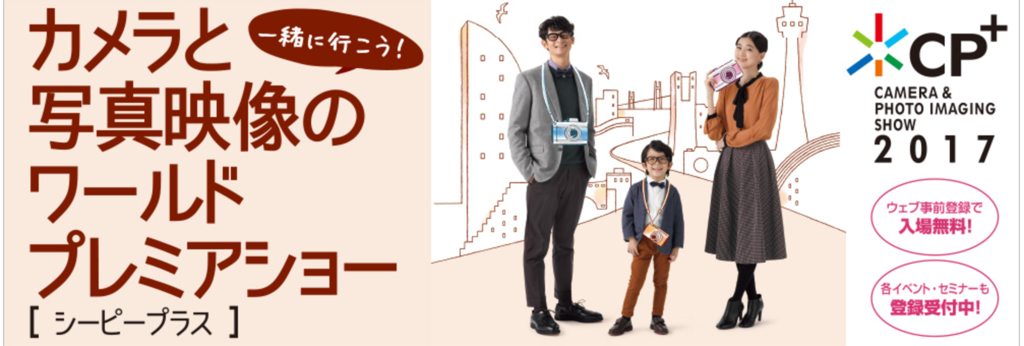 f:id:kisokoji:20170224161618p:plain