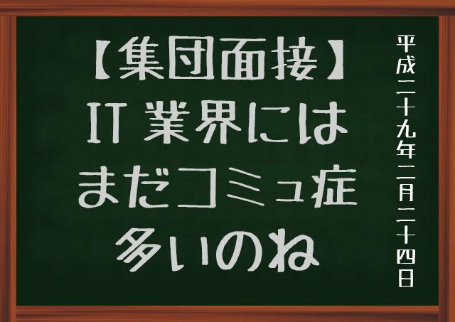f:id:kisokoji:20170224184150j:plain
