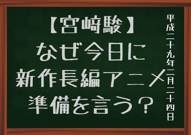 f:id:kisokoji:20170224190122j:plain