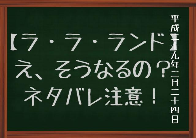 f:id:kisokoji:20170224233137j:plain