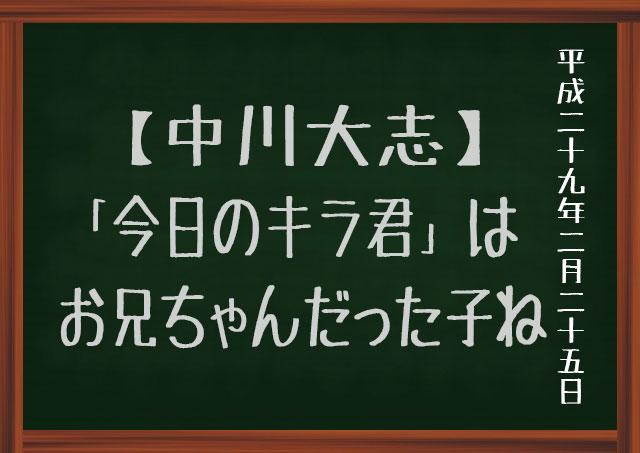 f:id:kisokoji:20170225065000j:plain