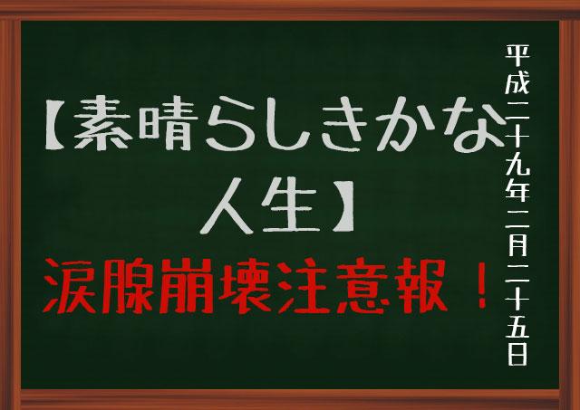 f:id:kisokoji:20170225111417j:plain