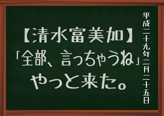 f:id:kisokoji:20170225194553j:plain