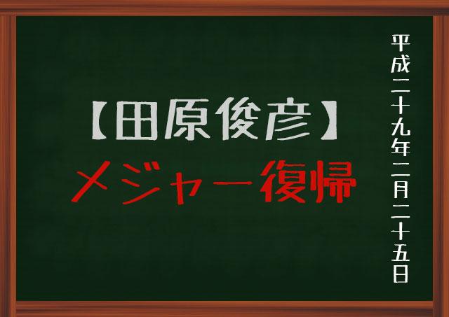 f:id:kisokoji:20170225205001j:plain