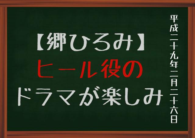f:id:kisokoji:20170226070055j:plain