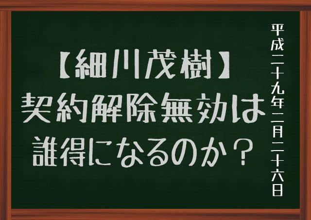 f:id:kisokoji:20170226141600j:plain