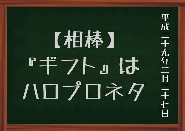 f:id:kisokoji:20170227193907j:plain