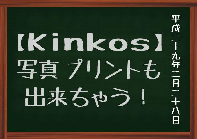f:id:kisokoji:20170228183152j:plain