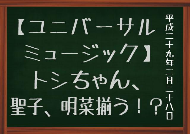 f:id:kisokoji:20170228185930j:plain