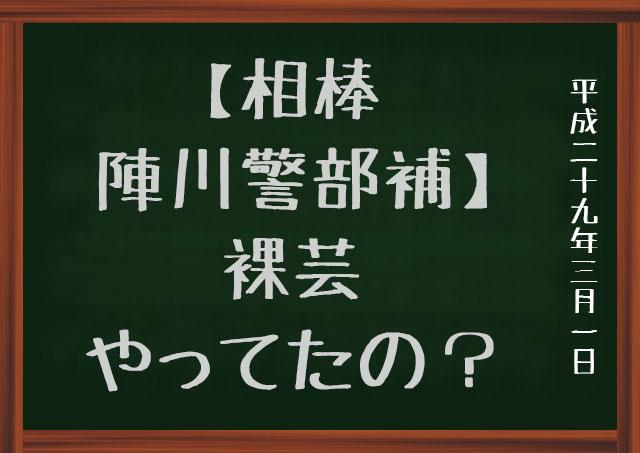 f:id:kisokoji:20170301030344j:plain