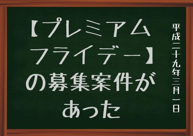 f:id:kisokoji:20170302183353j:plain
