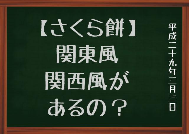 f:id:kisokoji:20170303132135j:plain