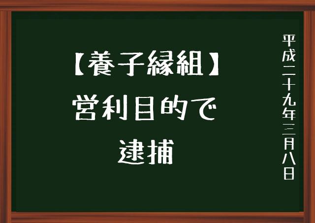 f:id:kisokoji:20170308132847j:plain