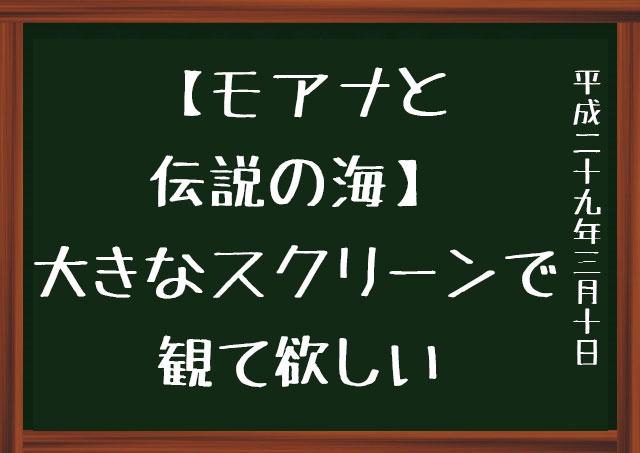 f:id:kisokoji:20170311001038j:plain