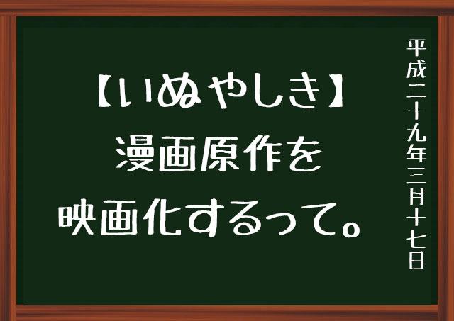 f:id:kisokoji:20170318072501j:plain