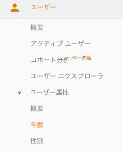 f:id:kisokoji:20170320101021p:plain:h300