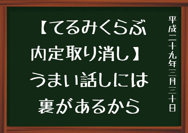 f:id:kisokoji:20170330185606j:plain