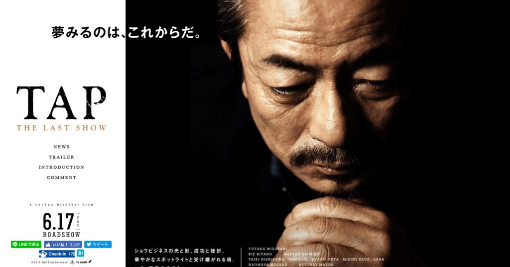 f:id:kisokoji:20170331200334p:plain