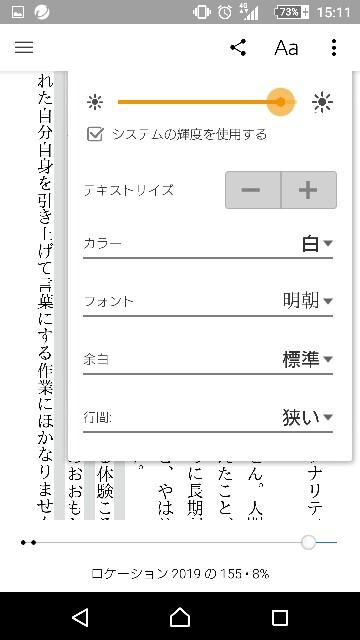 f:id:kisokoji:20170402152024j:plain