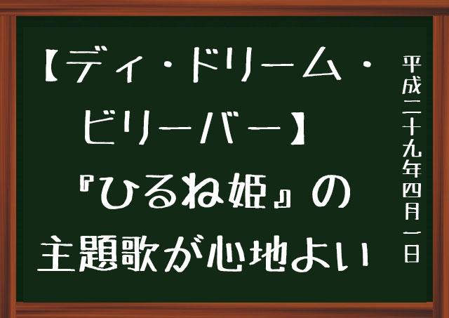 f:id:kisokoji:20170403212213j:plain